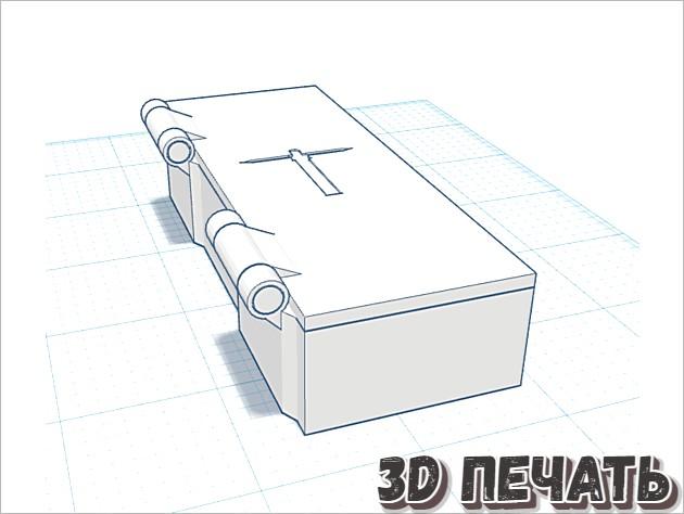 Ящик для хранения бит