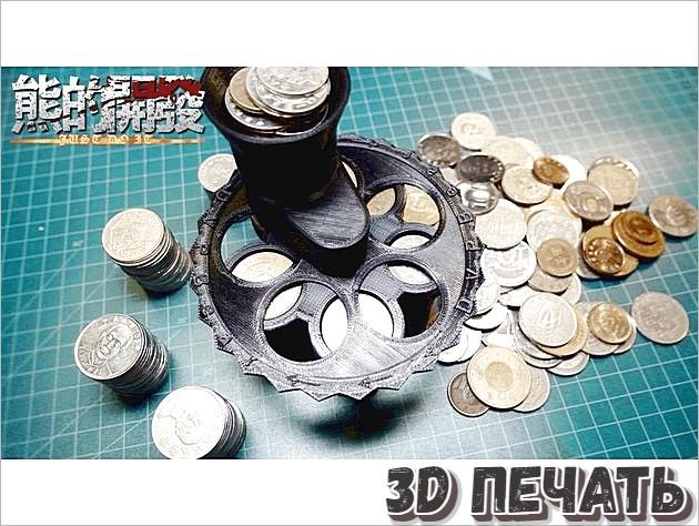 Сортировщик монет