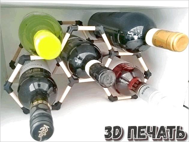 Модульный винный шкаф