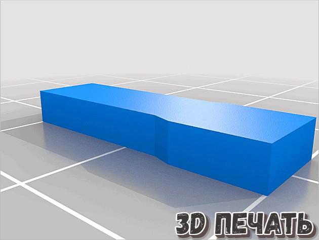 Коробка для кубиков DnD