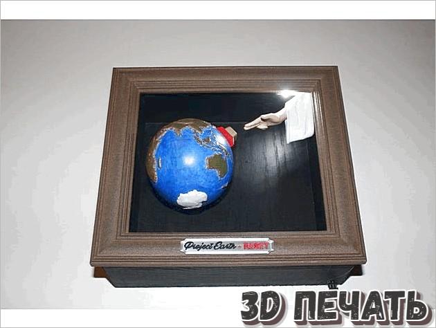 Земной шар с кнопкой