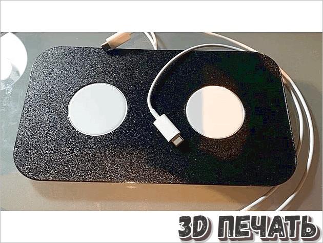 Двойная зарядная панель MagSafe для iPhone