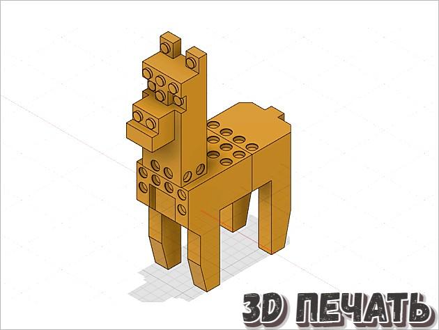 Модель ламы