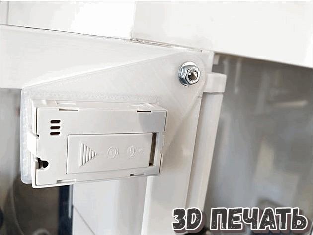 Держатель сенсора для корпуса IKEA Lack