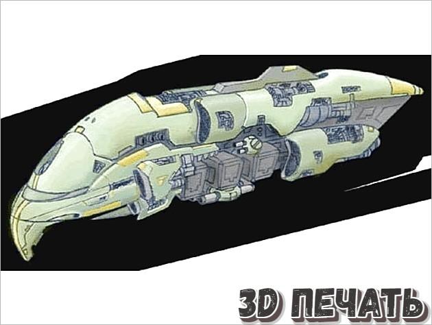 Гроузовой корабль из игры для Битва за Набу