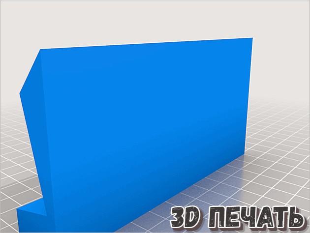 Док-станция GTI MK7 Note 10+