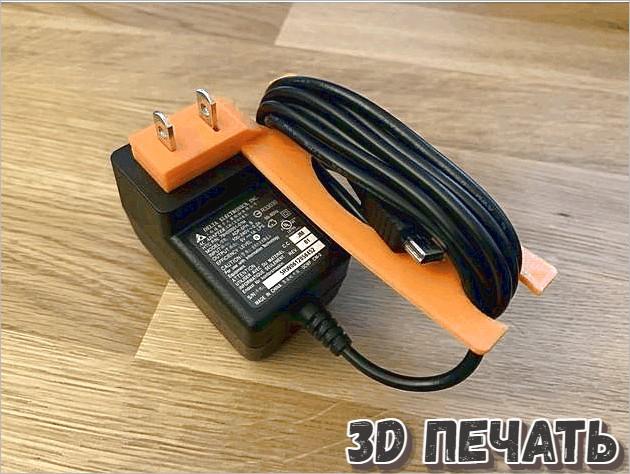 Обмотка для кабеля