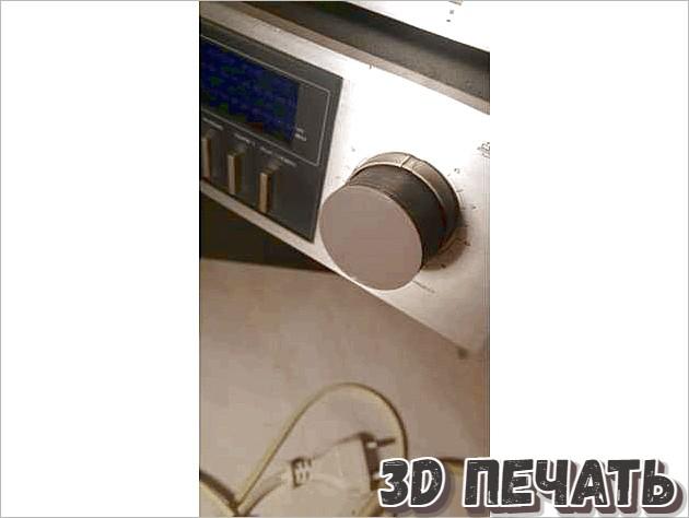 Регулятор громкости усилителя Pioneer SA 720 Vintage