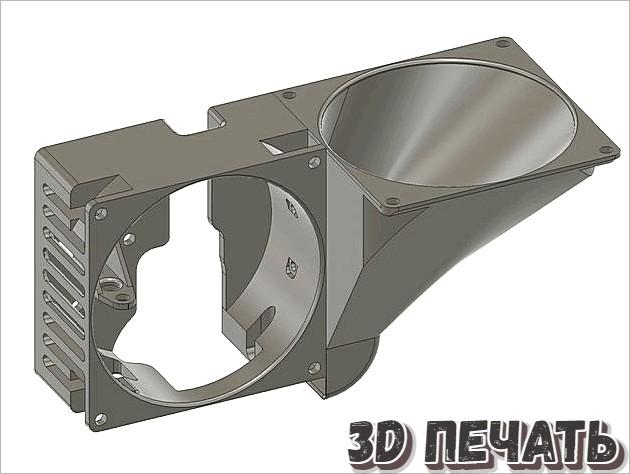 Бесшумный корпус вентилятора - Ender 3