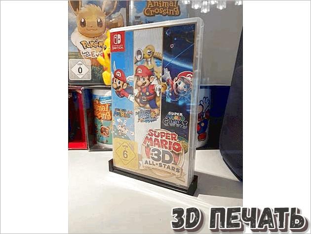 Держатель для игры Nintendo Switch