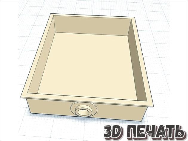 Крышка модуля для флюсового конденсатора