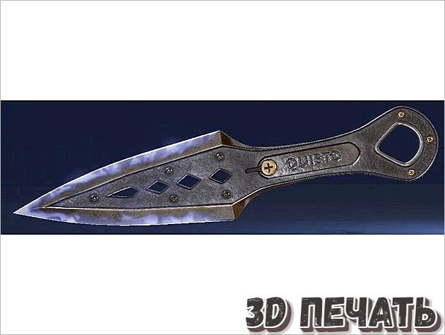 Оружие из Apex Legends