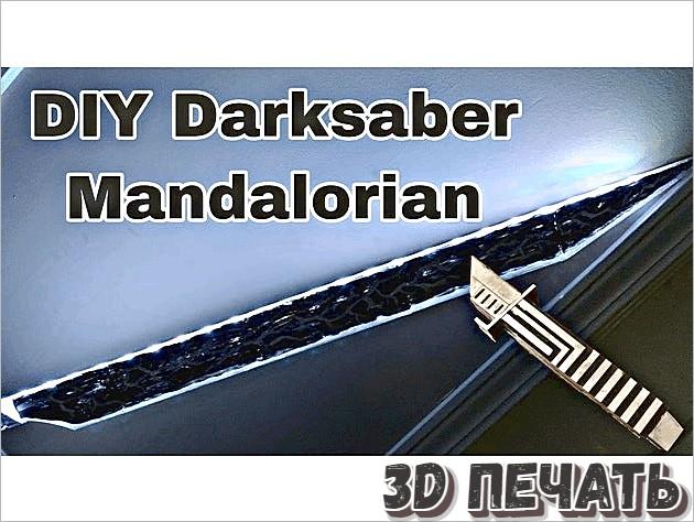 Темная сабля