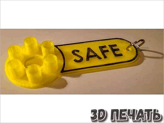 Флажок безопасности