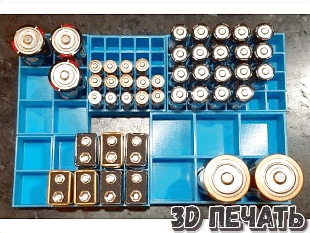Ящик для батареек