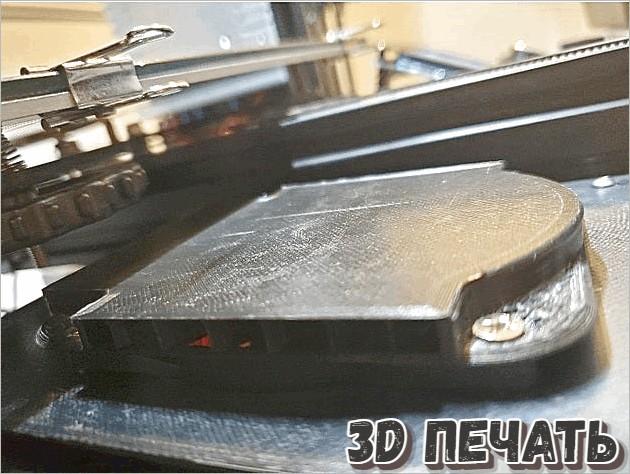 Крышка вентилятора 80 мм (материнская плата Ender 3)