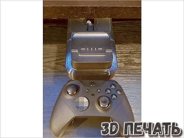 Кронштейн для люльки XBox One Elite 2