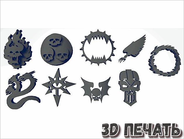 Иконы Бога Космического Десанта Хаоса