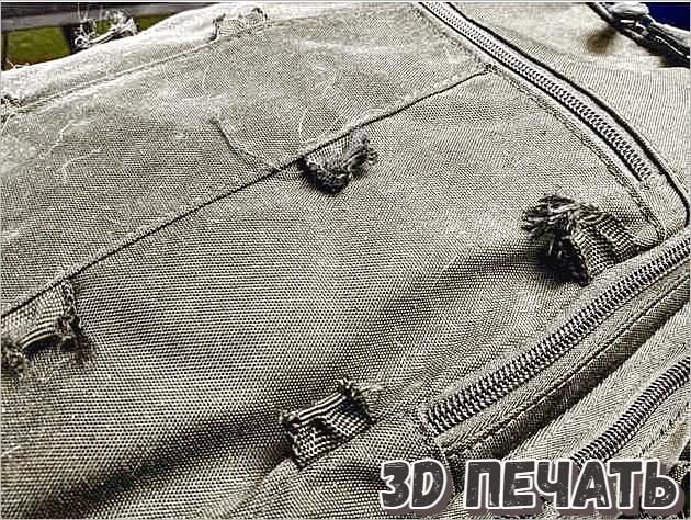Защитная петля для рюкзака