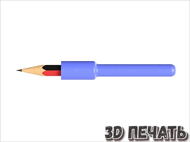 Удлинитель для карандашей