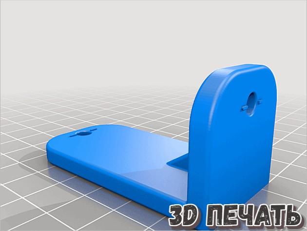 Регулируемая подставка для пластиковых моделей