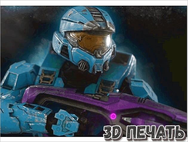 Шлем Halo Infinite Mark