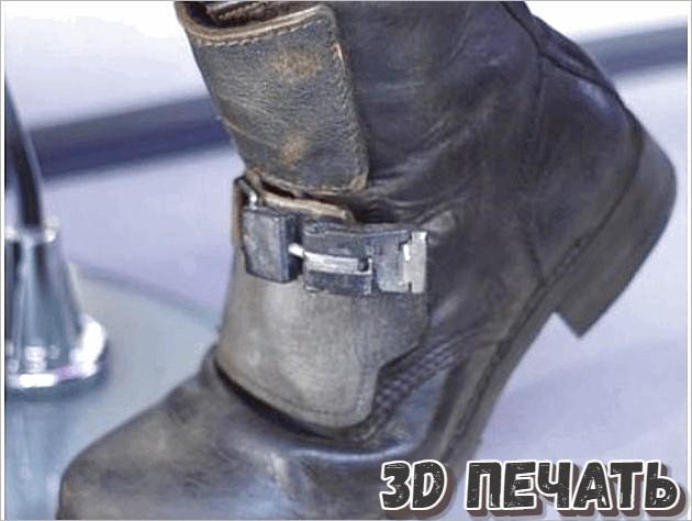 Пряжка для ботинок
