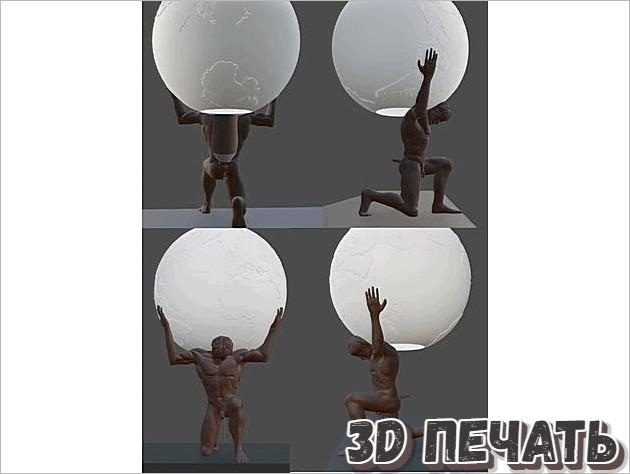 Лампа атлас