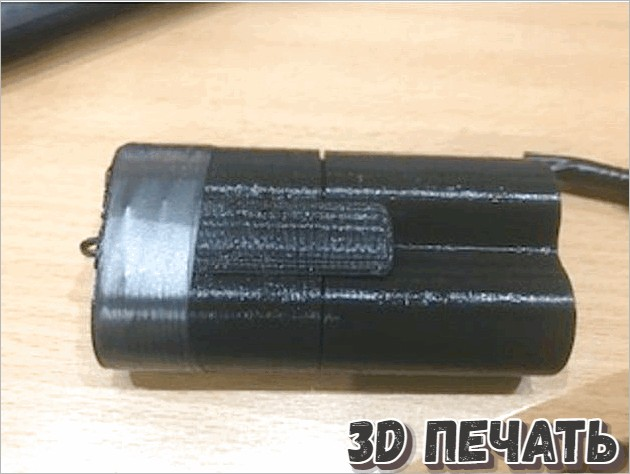 Двойной чехол для аккумулятора 18650