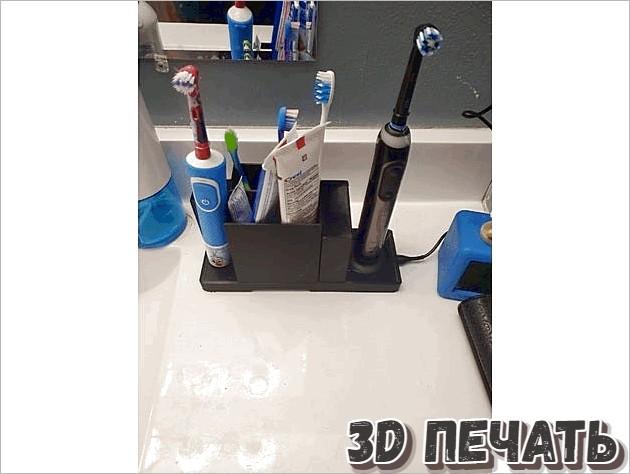 Органайзер для подставки зубных щеток