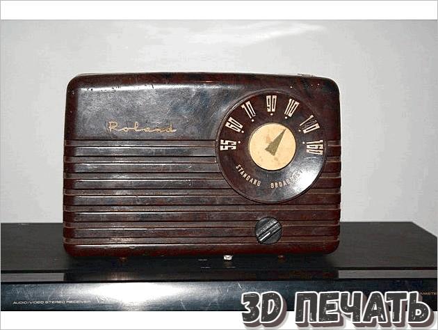 Ручка для старого радио с валом