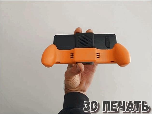 Удобный держатель смартфона для игры