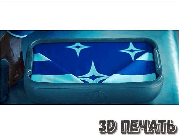 Коробка флага UFP