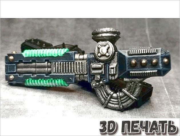 Оружие Volkite Veuglaire