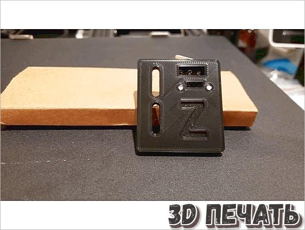 Ползунок концевого выключателя Z CR-10