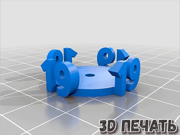 Основание для фигур 25 мм