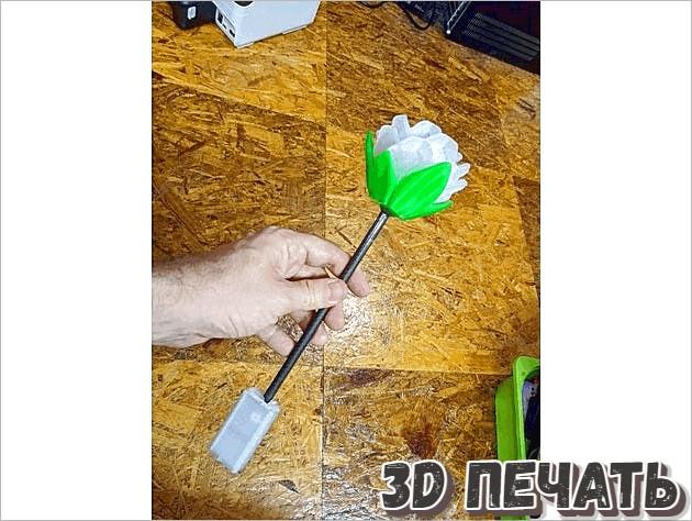 Цветочная волшебная палочка