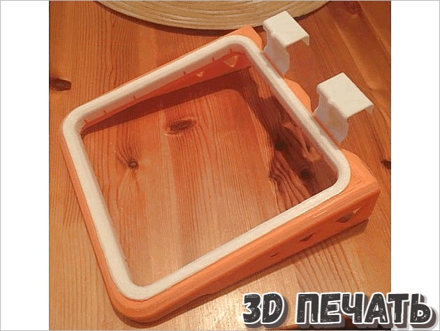 Кухонная урна для целлофановых пакетов
