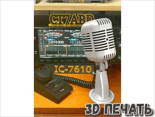 Крепление микрофона Shure 55