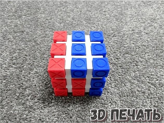 Крестики-нолики в кубиках