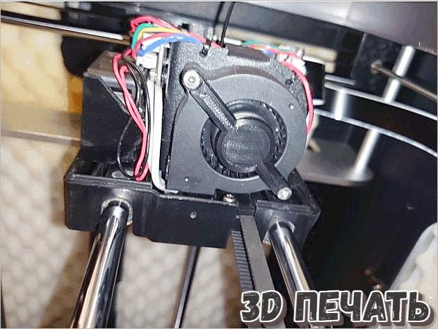 Обновление вентилятора экструдера QIDI X-Plus X-Max