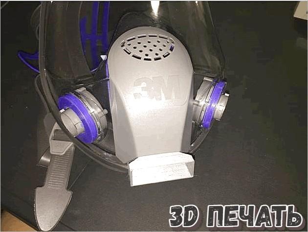 Полнолицевой респиратор 3M FF-400
