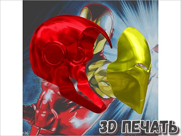 Классический шлем железного человека