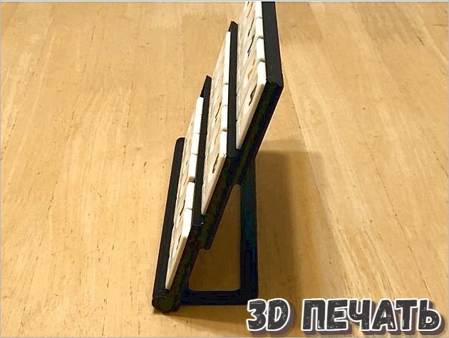 Трехуровневый складной держатель для плитки
