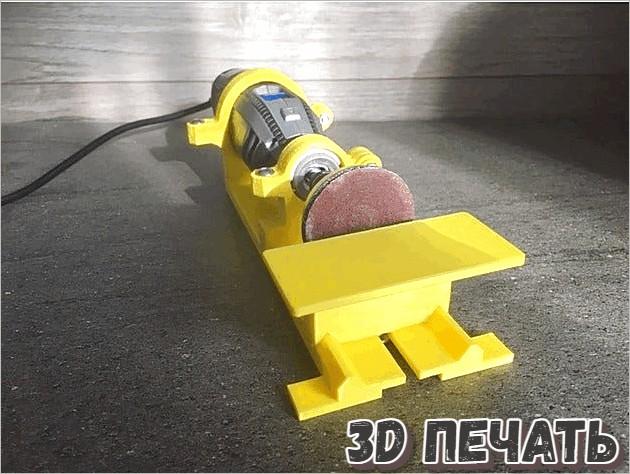 Дисковая шлифовальная машина Dremel 4300