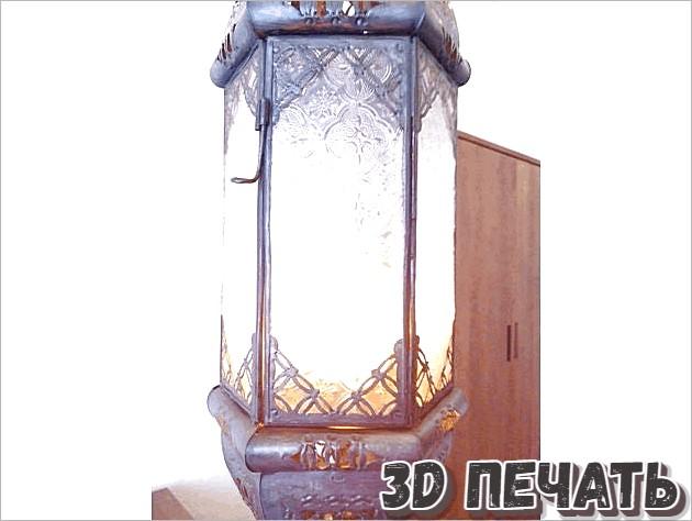 Светильник для светодиодной лампы