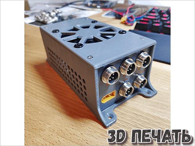 Защитный чехол для Arduino с ЧПУ