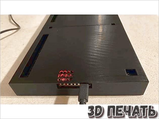 Рамка для светодиодной матрицы