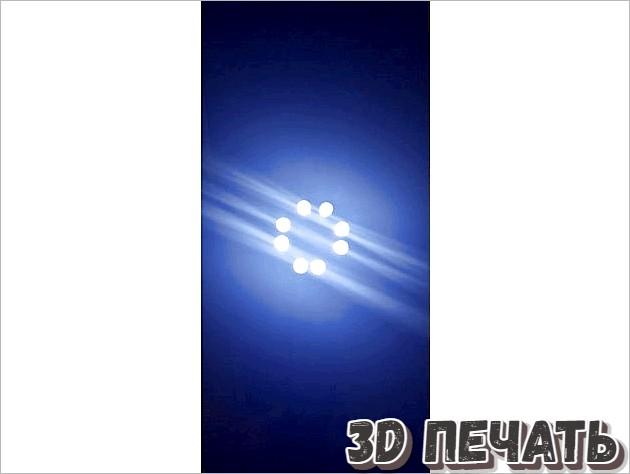 Кольцо освещения камеры Pi для светодиодов 10 мм