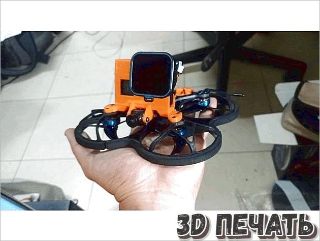 Комплект толкателя рамы BetaFPV 95x v1